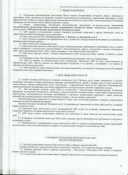 Ustav02