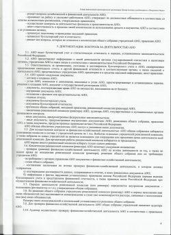 Ustav05