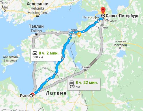 Маршрут Рига Санкт-Петербург