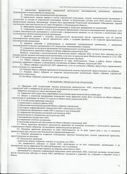 Ustav04